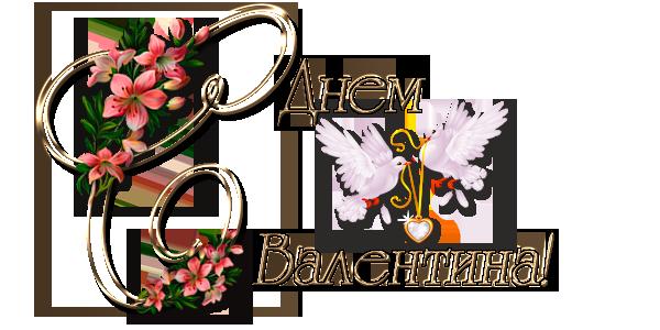 aramat_м018 (600x300, 165Kb)