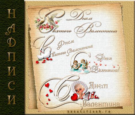 aramat_a01а (470x400, 237Kb)