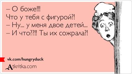 atkritka_1339113372_168 (425x237, 58Kb)