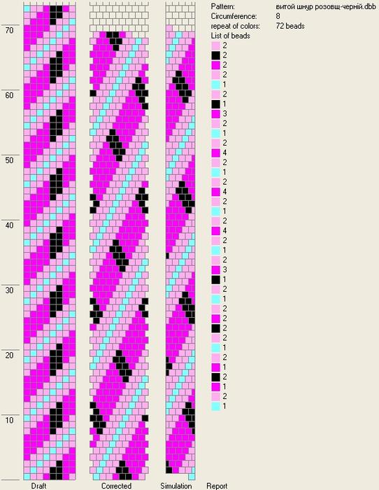 1a1b3538e87d (542x700, 322Kb)
