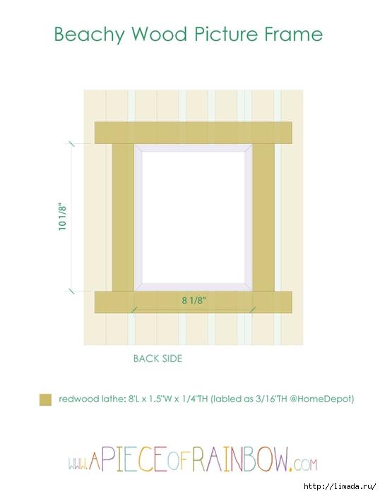 pic-frames-b (538x700, 77Kb)