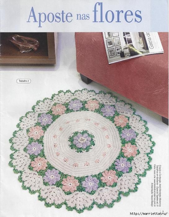 Нежный цветочный коврик крючком (3) (544x700, 357Kb)