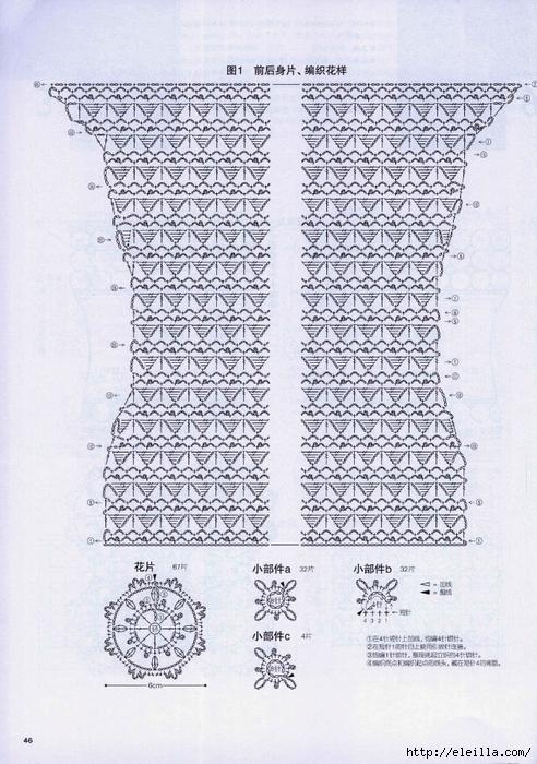 11 (492x700, 322Kb)