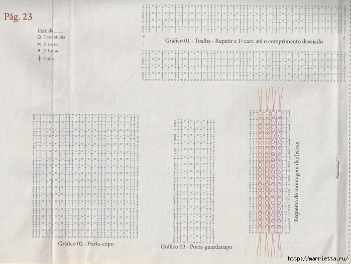 Салфетки крючком для сервировки стола (5) (700x527, 305Kb)