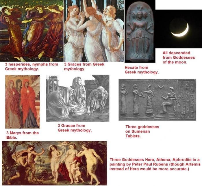 Greek triple goddesses (700x644, 337Kb)