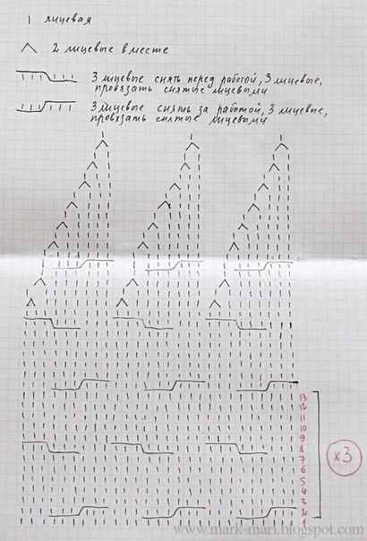 6 (410x604, 195Kb)