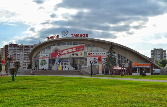 1593-Ledovyj-dvorec-sporta-Kristall-v-Tambove (700x448, 360Kb)
