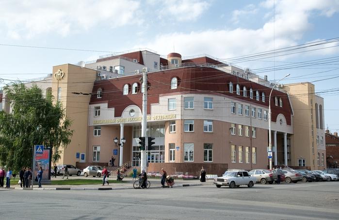 2121-Zdanie-Pensionnogo-fonda-v-Tambove (700x454, 339Kb)