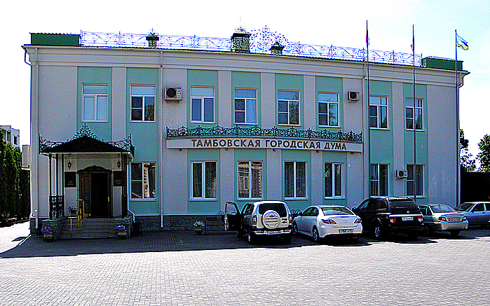 120221078_tambovskaja_gorodskaja_duma (699x437, 394Kb)
