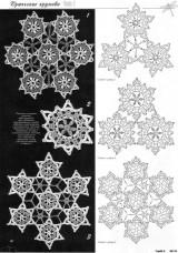 1860373-thumb (160x228, 35Kb)