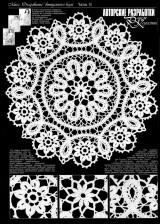 1869719-thumb (160x224, 46Kb)