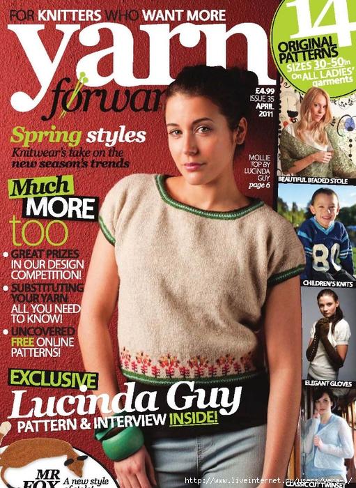 Yarn Forward Issue 35 April 2011_Page_001 (511x700, 392Kb)