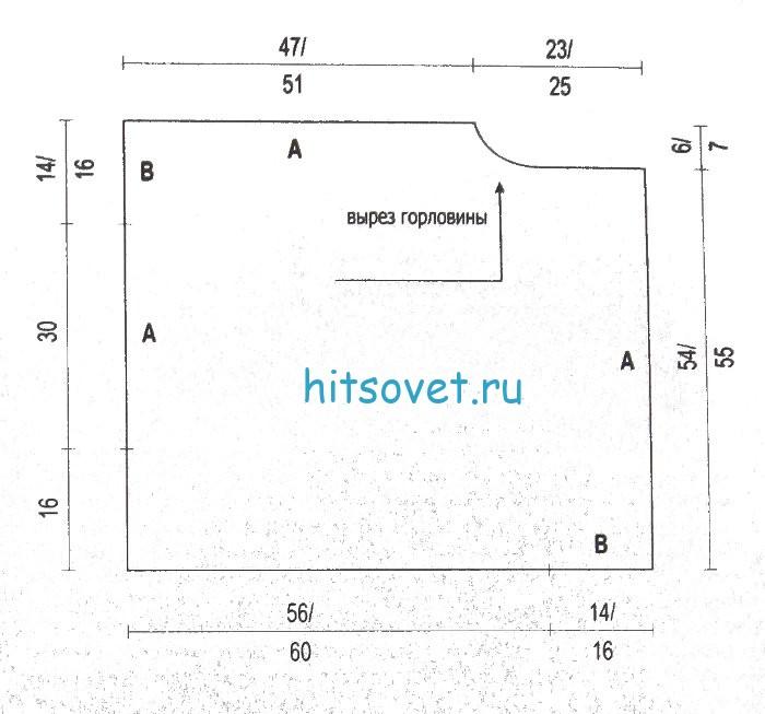 poncho_vk1 (700x653, 167Kb)