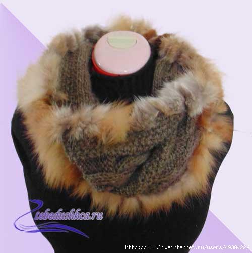 Вязание из меха шарф 135