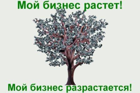 ������ (448x299, 24Kb)