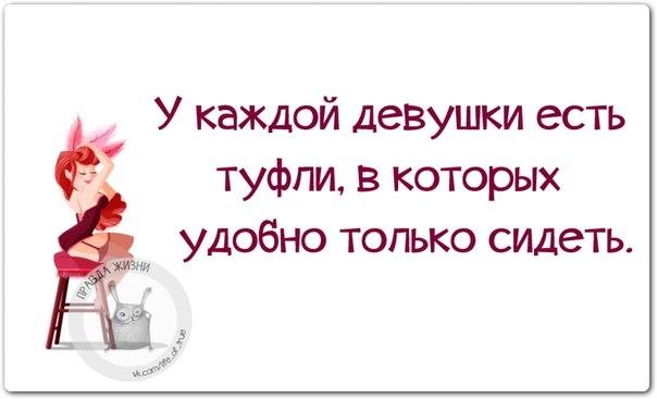 1422472856_frazki-7 (604x367, 73Kb)