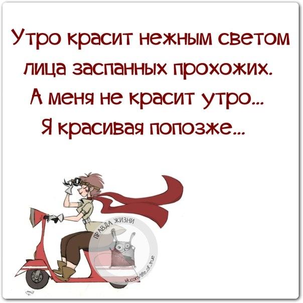 1422472864_frazki-21 (604x604, 142Kb)