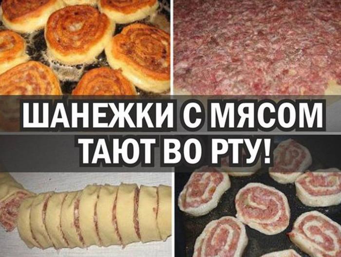 Шанежки без творога с мясом рецепты с фото