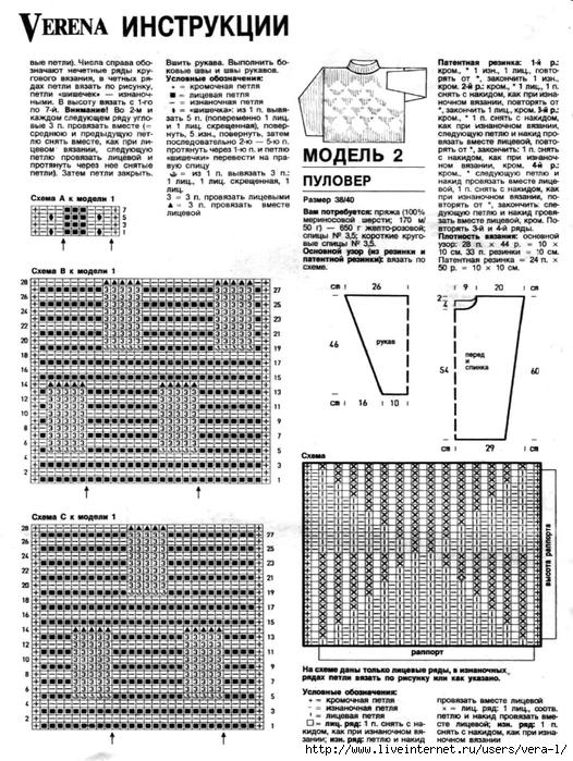 Verena 10.95_43 (526x700, 316Kb)
