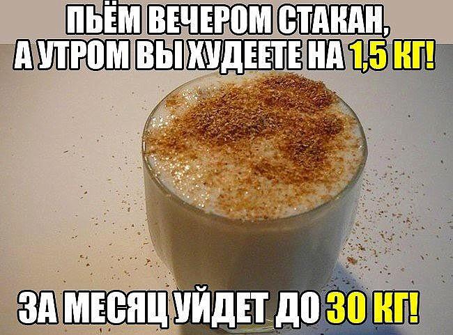 ���� (650x481, 106Kb)