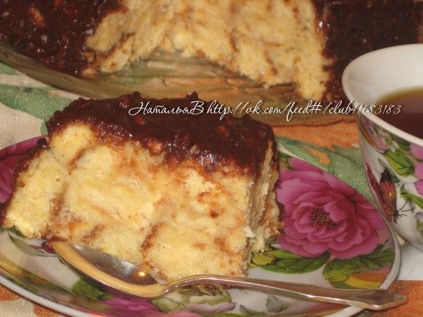 Tort Bushe 1 (604x453, 63Kb)