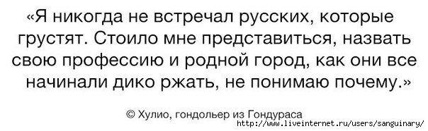 1423400281_Bez_imeni1 (604x186, 69Kb)