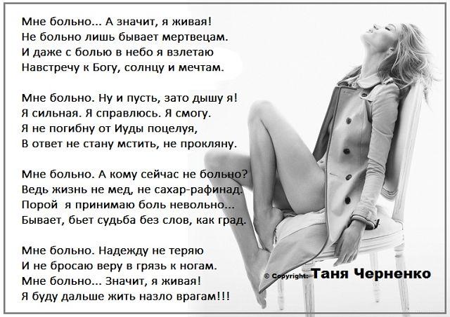 inostrannaya-prostitutka-intim-na-dom