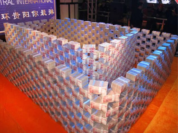 3279085_chinese_money_stacks_01 (627x467, 149Kb)