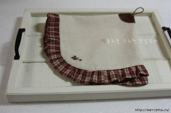Стильная кухонная салфетка (7) (600x397, 94Kb)