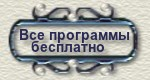 1BkIJ1m5V2nS (150x80, 5Kb)