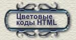 XQKI4rTi1xFC (150x80, 5Kb)