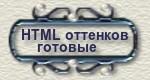 oB39qVEXEaPV (150x80, 5Kb)