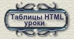 cnVCuLsu3ImL (150x80, 5Kb)