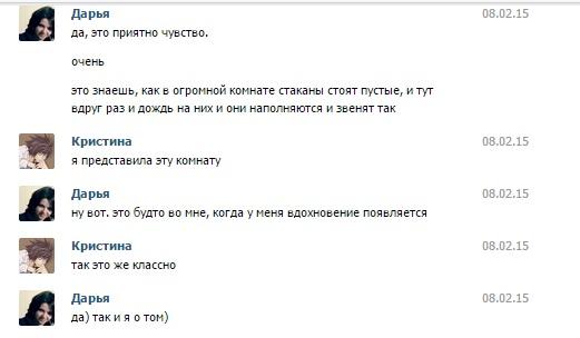 4017627_Bezimyannii (521x304, 37Kb)