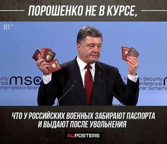 3925311_poroshenko_oblajalsya (556x480, 63Kb)