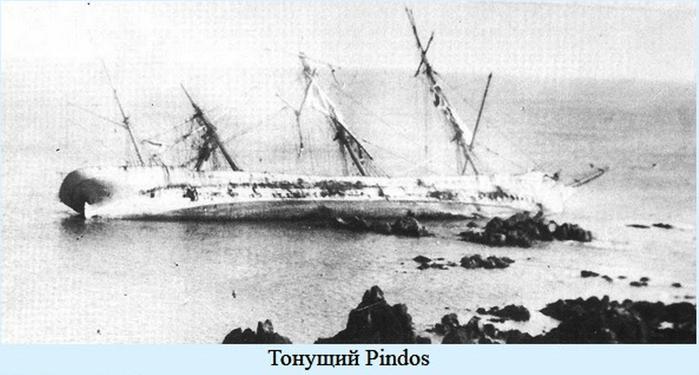 1912Pindos (700x375, 168Kb)
