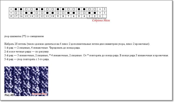 5177462_Image_85 (700x412, 120Kb)