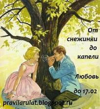 любовь (205x222, 33Kb)