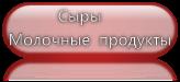 4047118_RenderedImage_aspx (164x75, 14Kb)