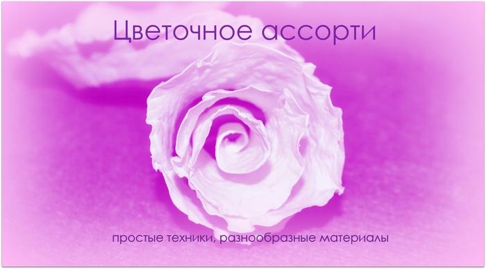 4129864_Spiral_sirenevaya_s_tekstom (700x388, 156Kb)