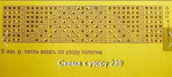 image (1) (600x269, 151Kb)