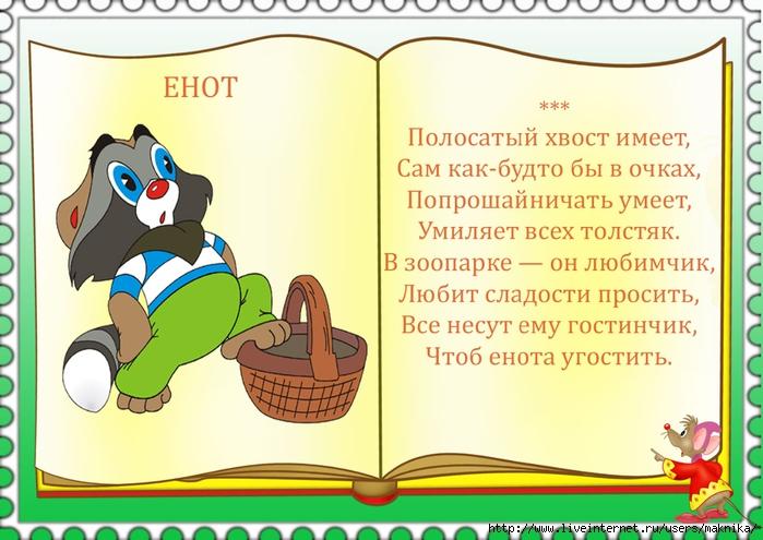 зимняя одежда ленне интернет магазин украина