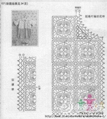 220F45a5-3 (424x474, 137Kb)
