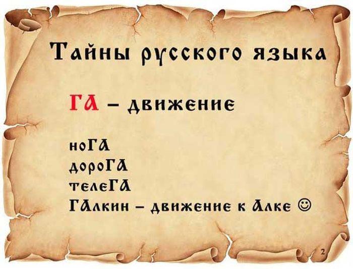 russkiy_05 (700x533, 248Kb)