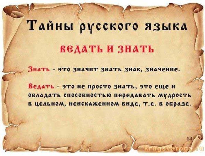 russkiy_14 (700x532, 318Kb)