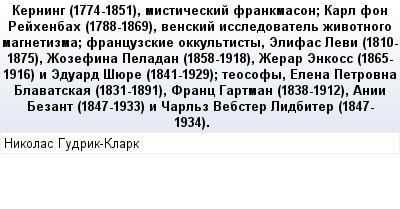 mail_89690685_Kerning-1774-1851-misticeskij-frankmason_-Karl-fon-Rejhenbah-1788-1869-venskij-issledovatel-zivotnogo-magnetizma_-francuzskie-okkultisty-Elifas-Levi-1810-1875-Zozefina-Peladan-1858-1918 (400x209, 22Kb)
