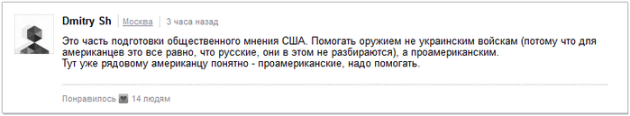 Dmitry Sh (700x129, 46Kb)