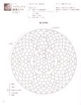 Превью 00052 (544x700, 276Kb)
