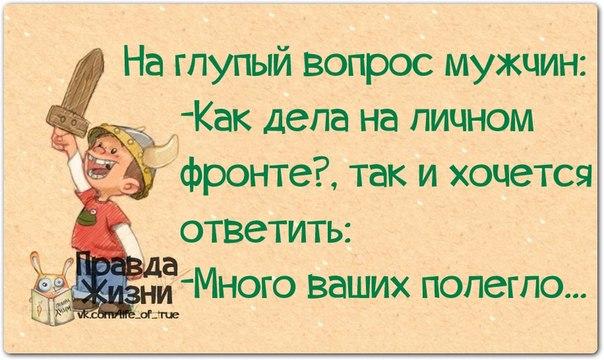 3085196_1391628209_frazochki2 (604x360, 62Kb)