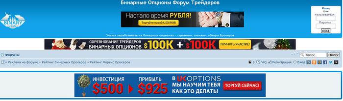 1423564919_Bezuymyannuyy (700x207, 104Kb)
